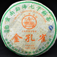 """2007 Liming """"Golden Peacock"""" Tippy Raw Pu-erh from Yunnan Sourcing"""