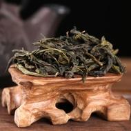 Wild Da Hong Pao Rock Oolong Tea from Wu Yi Shan 2019 from Yunnan Sourcing US