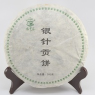 Bai Long Xu Gong Cha (White Dragon Whiskers) from Seven Cups