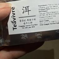 Fengqing Ancient Tree Raw Pu-erh Cake 2014 from Teavivre