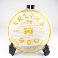 2006 Menghai 'Aromatic Granule' from Menghai Tea  Factory ( Dragon Teahouse)