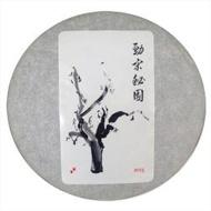 Meng Song Secret Garden from 1001 Plateaus