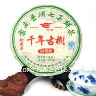 "2011 Jingmai mountain ""Crab Legs"" from Grandness Tea Shop (AliExpress)"