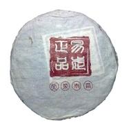 Yi Chang Hao, Yi Wu Zhengpin 2004 (Xiao Lan Zi) from Changtai Tea Group
