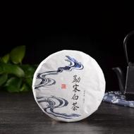"2019 Cha Nong Hao ""Meng Song Village"" White Tea Cake from Yunnan Sourcing"