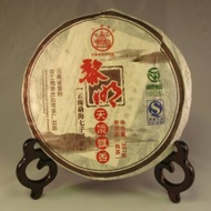 "2008 Liming ""Heavenly Aroma"" from Liming Tea Factory (Mandala Tea)"