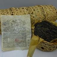 2009 Sun Yi Shun Brand Liu-an Bamboo Basket Tea 250g from Chawangshop