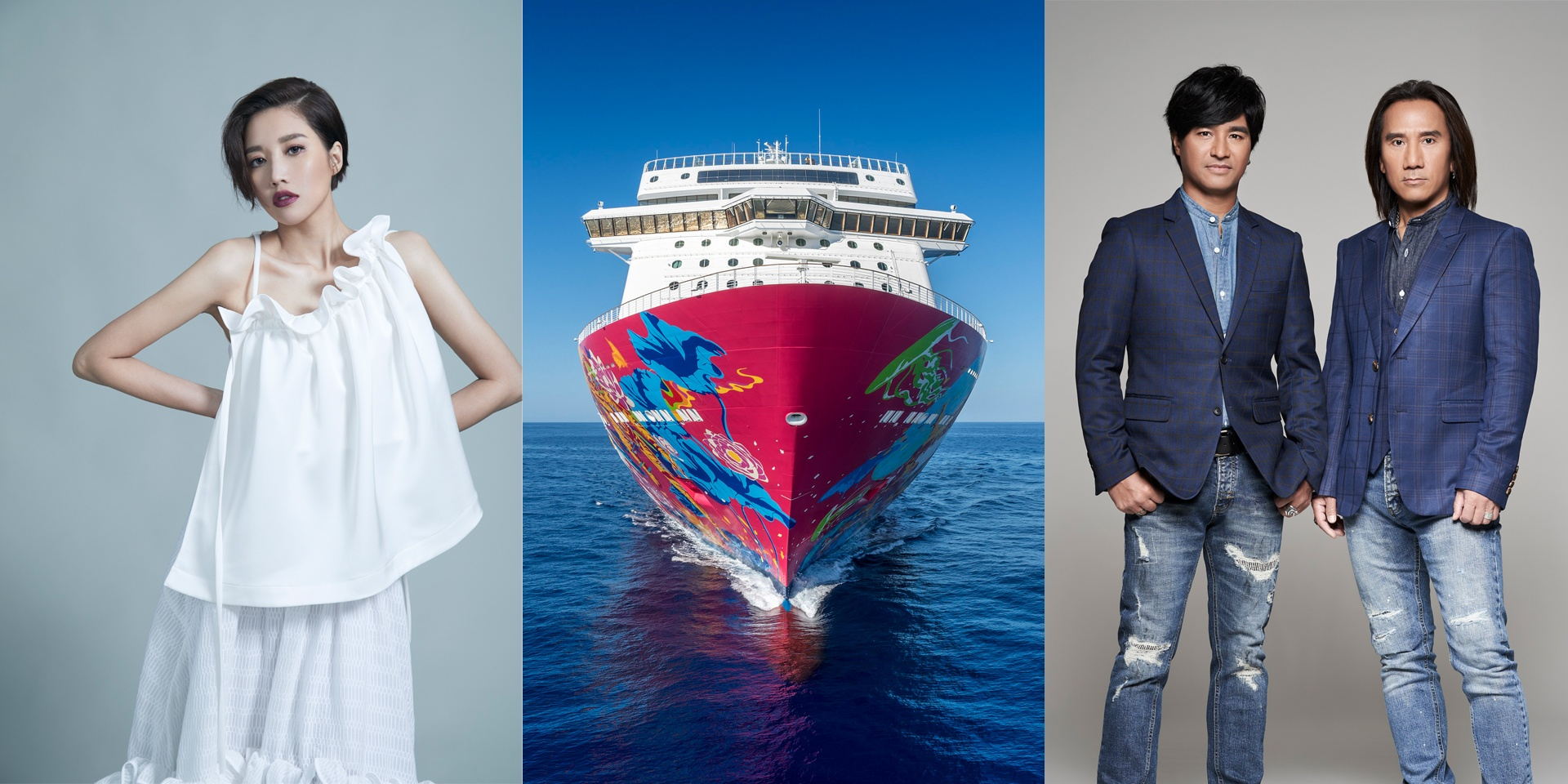 A-Lin and Power Station to hold concerts on board Genting Dream cruises