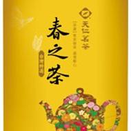 Spring Tea 2013 (Limited) from Ten Ren