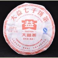 2012 Menghai 7572- 201 Ripe Pu-erh from Yunnan Sourcing