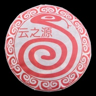 """2013 Yunnan Sourcing """"Year of the Snake Red Label"""" Ripe Puerh from Yunnan Sourcing"""