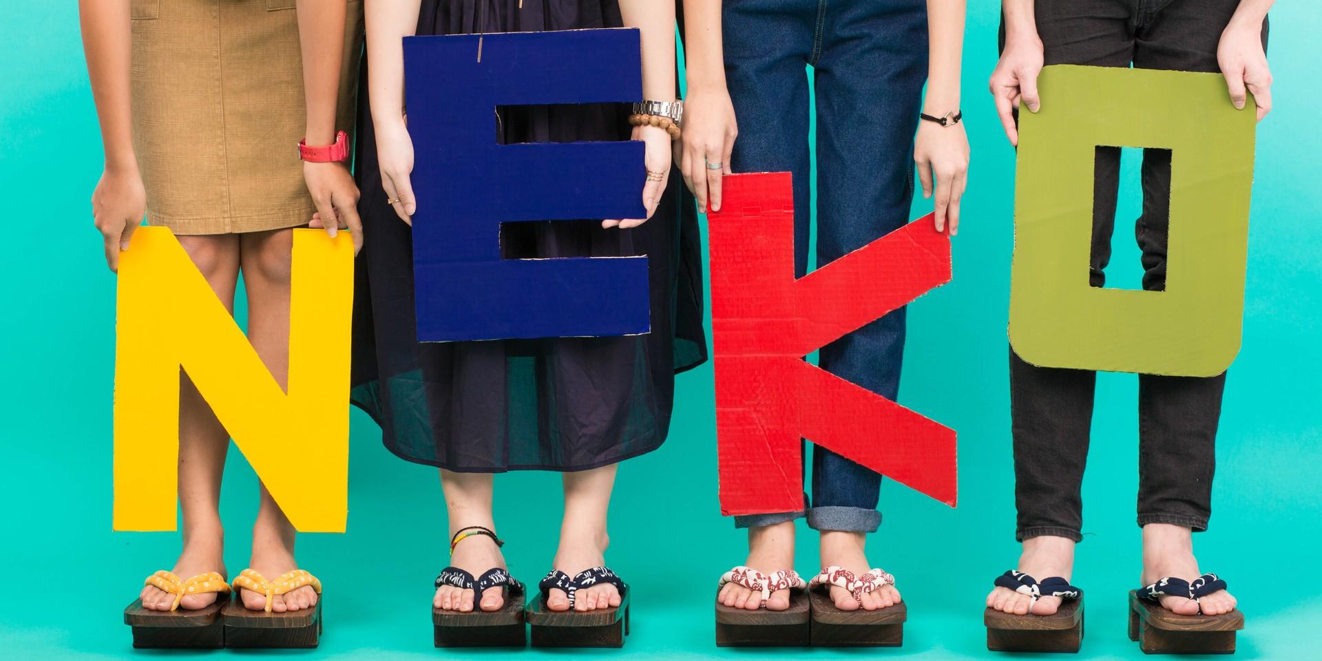 Singaporean Mandopop band NEKO Highway releases bubbly first single 'Dancing Cat' – listen