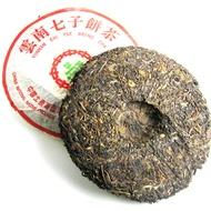 1999 CNNP Green Beencha (Lu Bian Cha) from CNNP