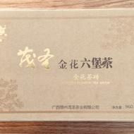 2016 Liu Pao Golden Flower Dark Tea from Tealyra