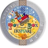 Ikspiari Toy Box from Lupicia