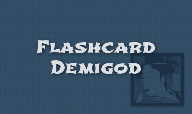Flashcard Demigod Course