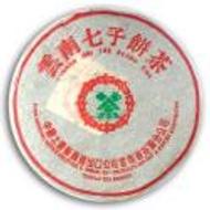 2000 Menghai 7542 (dry stored) from Grand Tea