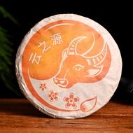 """2021 Yunnan Sourcing """"Meng Song"""" Ripe Pu-erh Tea Cake from Yunnan Sourcing"""
