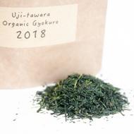 Uji-tawara Organic Gyokuro 2018 from The Tea Crane