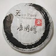 2008 Zenpuer Imperial Chun Premium Shou Puerh Tea Cake, 357g from Yunnan Tea Research Institute (PuerhShop.com)