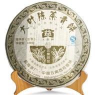 "2007 DaYi ""Da Ye Chen Cha Qing Bing"" from Menghai Tea Factory (King Tea Mall)"