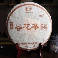 2000 Haiwan Gu Hua from Haiwan Tea Factory