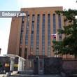 Ռուսաստանի Դաշնության Դեսպանատուն – Embassy of Russian Federation