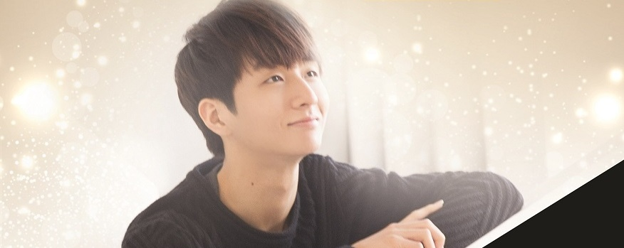 Sungha Jung Live in Singapore with Special Guest Neil Chan