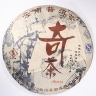 """2006 Feng Hua """"Qi Cha"""" Sheng Pu Erh Tea from Norbu Tea"""