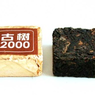 """""""2000 Old Tree"""" mini puer ripe from Yunnan Colorful"""