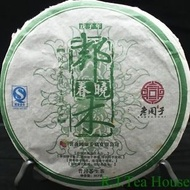 2008 LaoTong Zi Timber Raw Pu-erh from R J Teahouse