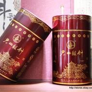 """China Cha Dao Super Grade Hunan """"Jun Shan Yin Zhen"""" Yellow Tea from China Cha Dao, Douji"""