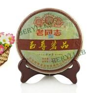 Haiwan Supreme Tea Ripe Pu'er Tea 2008 from Haiwan Tea Factory( berylleb ebay)
