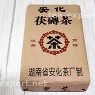"中茶""手筑茯砖茶""安化1991年(安化黑茶) Shou Zhu Fu Zhuan Cha Анхуа Хэйча (1991 года) from tea-expert.net"