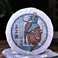 """2021 Yunnan Sourcing """"Ding Jia Zhai"""" Ancient Arbor Raw Pu-erh Tea Cake from Yunnan Sourcing"""
