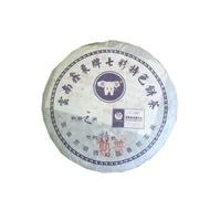 Pu-erh - Elephant Moon - Vintage 2005 from Boulder Dushanbe Teahouse