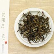 2015 He Kai Gushu Spring Raw from Tea Urchin