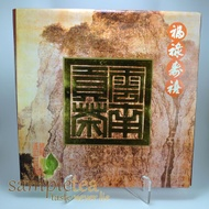 1990's Ji Xin Fulushouxi Brick Tea - Ripe from SampleTea