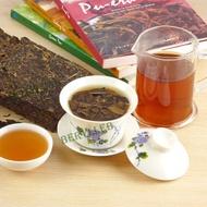 2005 Yunnan Menghai Dayi Tight Brick Tea Raw Pu'er Tea from Menghai Tea Factory (berylleb on ebay)