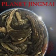 Planet Jingmai Ancient Tree Sheng from Crimson Lotus Tea