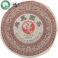 """2012 Xiaguan """"Ma Hei"""" from Xiaguan Tea Factory (Dragon Tea House)"""