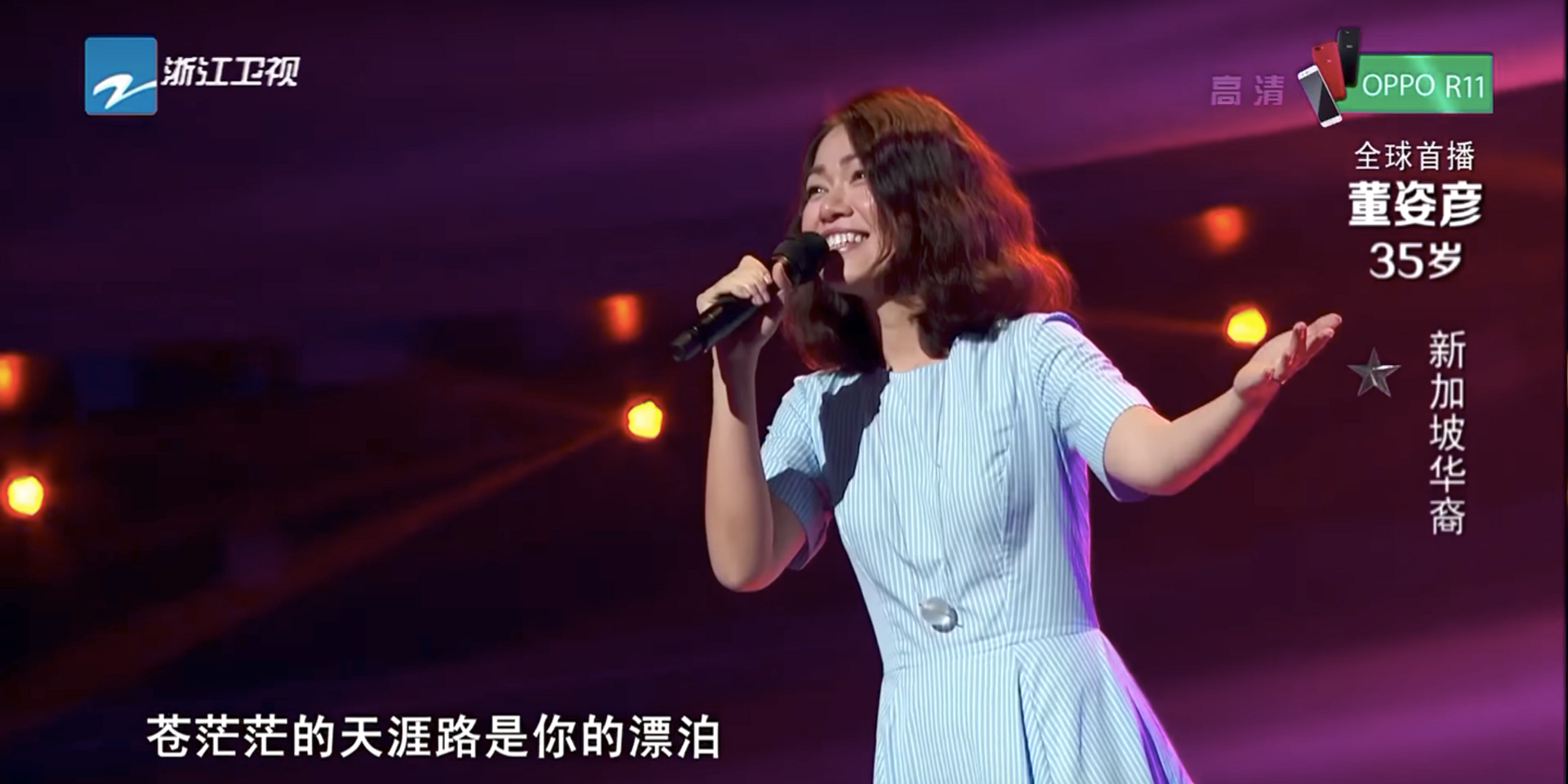 Sing! China gets Joanna Dong as Singaporean entrant, also wins over Jay Chou