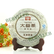 "2011  Menghai Dayi ""Smooth As Jade"" from Menghai Tea Factory (berylleb on ebay)"