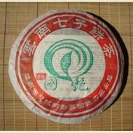 """2005 Guoyan """"Lao Ban Zhang"""" Raw Pu-erh tea * 357g TJ from Yunnan Sourcing US"""
