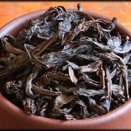 DISCONTINUED (2012-2013) - Da Hong Pao, Big Red Robe Oolong from Whispering Pines Tea Company