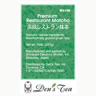 Premium Restaurant Matcha from Den's Tea