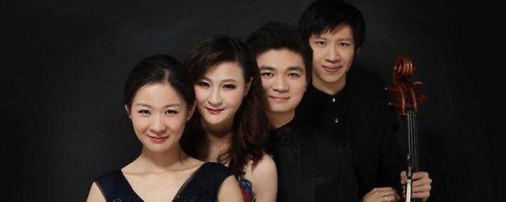 Ones to Watch: Amber Quartet