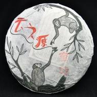 """2016 Yunnan Sourcing """"Man Zhuan"""" Ancient Arbor Raw Pu-erh Tea Cake from Yunnan Sourcing"""