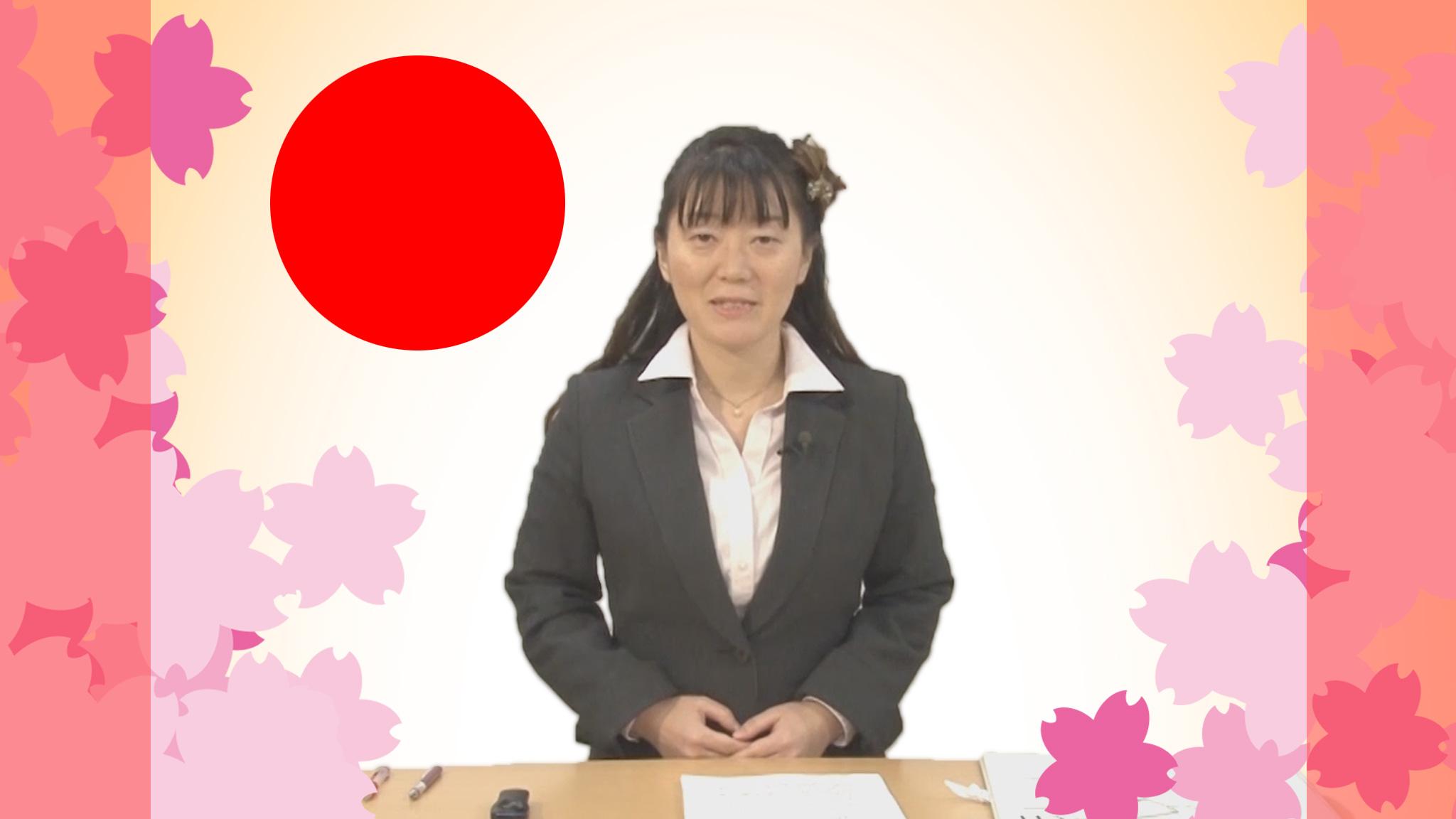 阿曽村 陽子 Yoko Asomura)