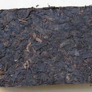 2004 Yunnan Premium Ripe Pu-erh Brick Tea from PuerhShop.com